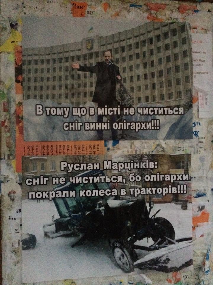 """«Руслан Марцінків закликає франківців бути обережними. Олігархи розкидають з дахів бурульки і сніг» — демотиватори """"від мера"""", фото-2"""