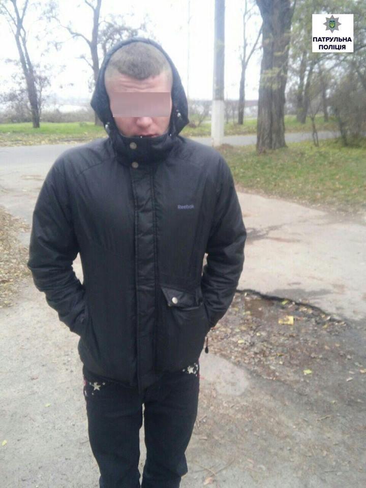 У 18-летнего николаевца полиция изъяла 10 бумажных сверток конопли (ФОТО), фото-2