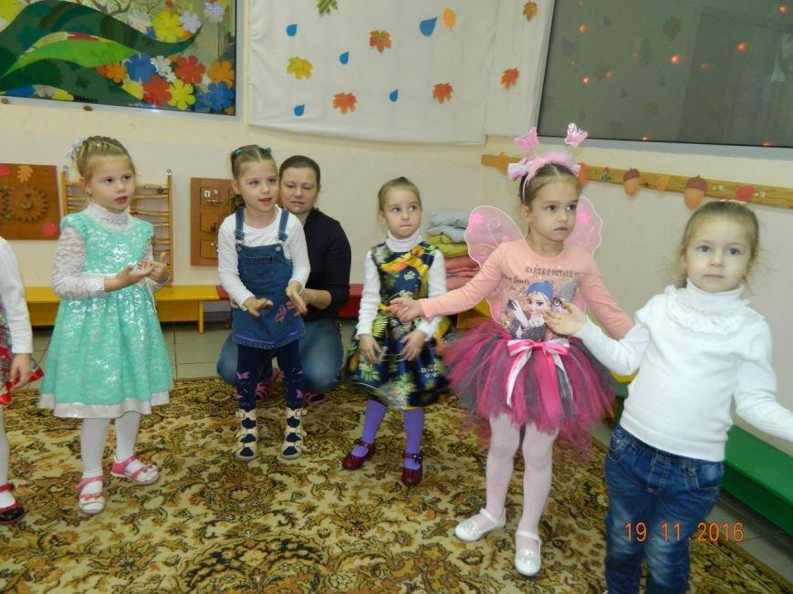 В Краматорске дети встретились с королевой осени, фото-1