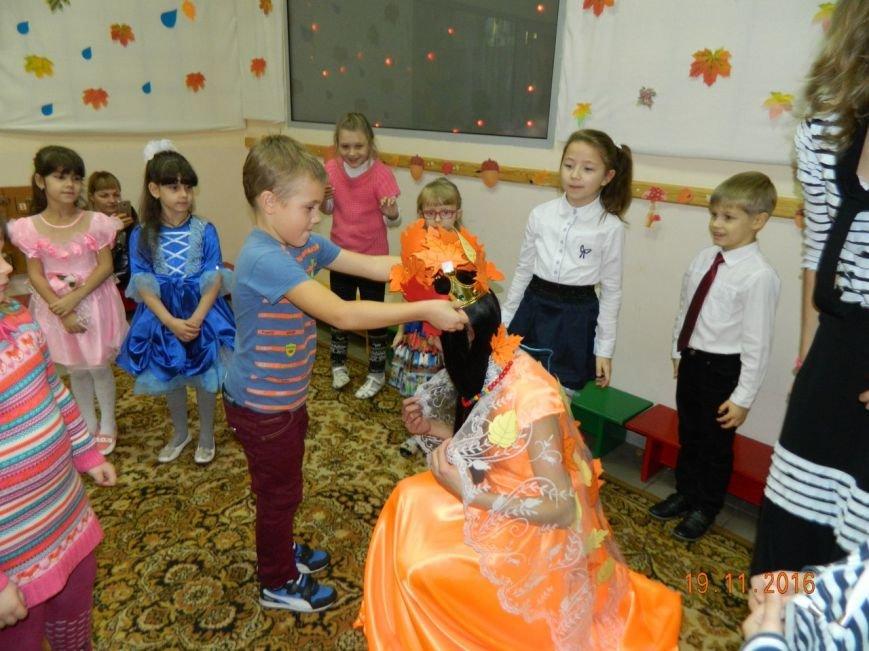 В Краматорске дети встретились с королевой осени, фото-3