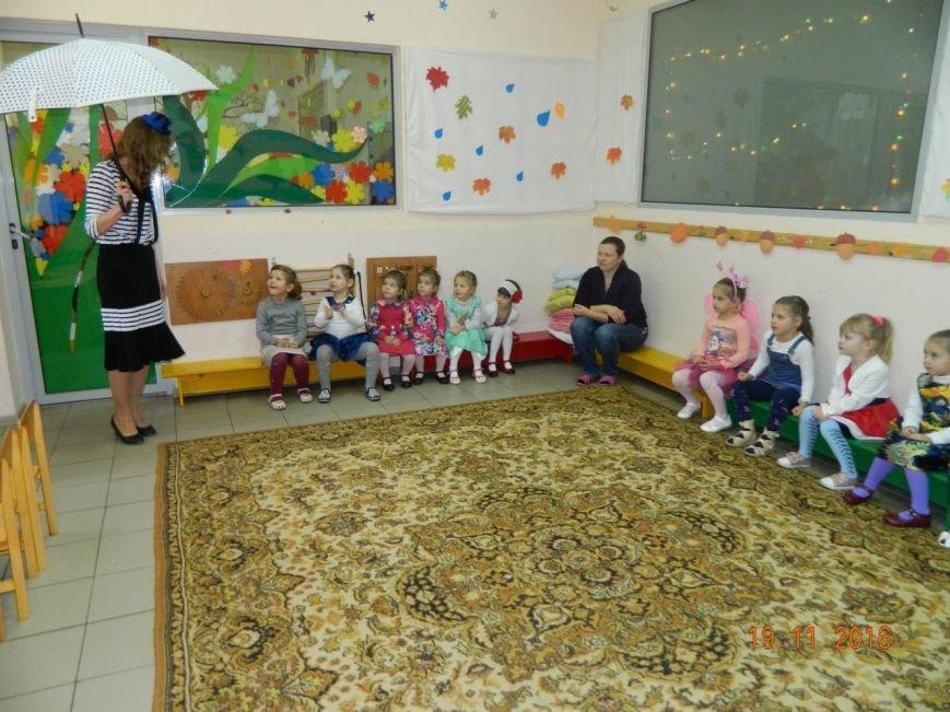 В Краматорске дети встретились с королевой осени, фото-2