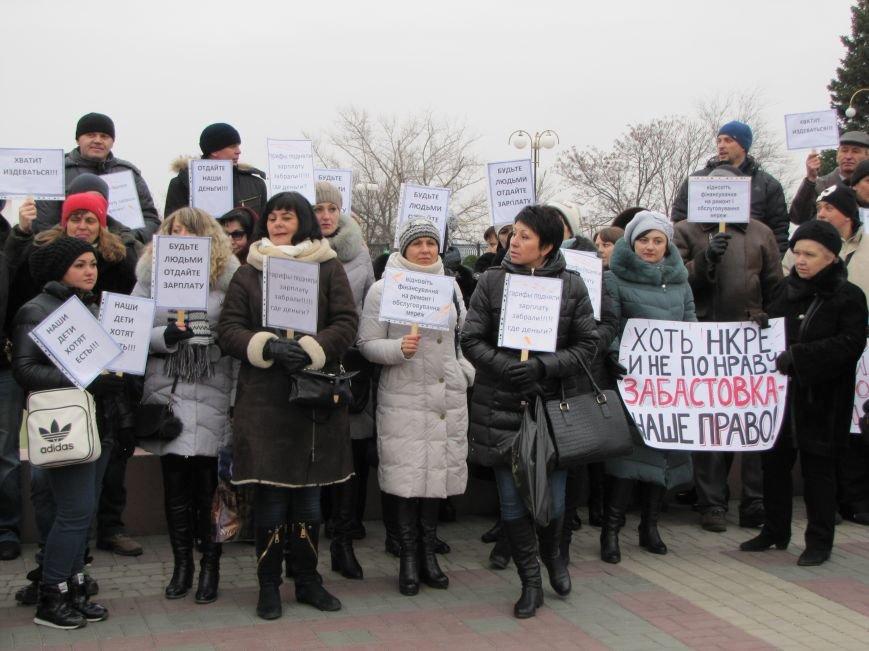 Мелитопольские энергетики остались неуслышанными и собираются на митинг в столицу (фото, видео), фото-2