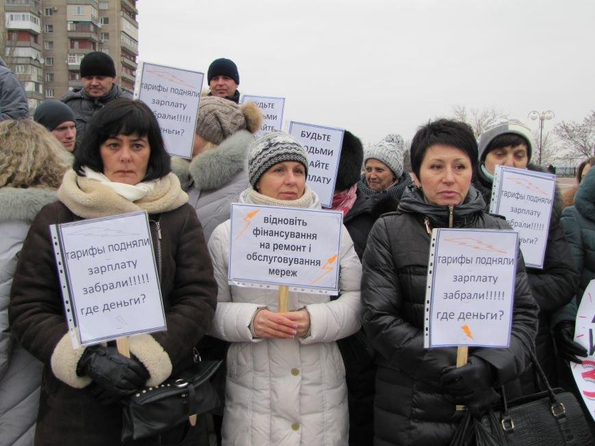 Мелитопольские энергетики остались неуслышанными и собираются на митинг в столицу (фото, видео), фото-4