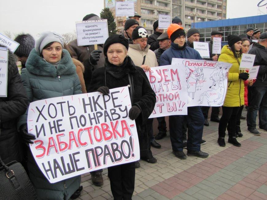 Мелитопольские энергетики остались неуслышанными и собираются на митинг в столицу (фото, видео), фото-3
