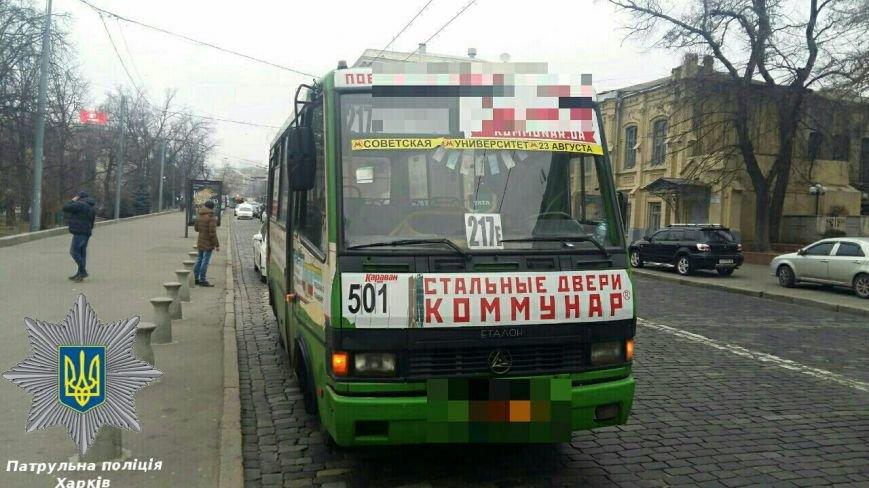 "На Сумской иномарка ""догнала"" маршрутный автобус (ФОТО), фото-1"