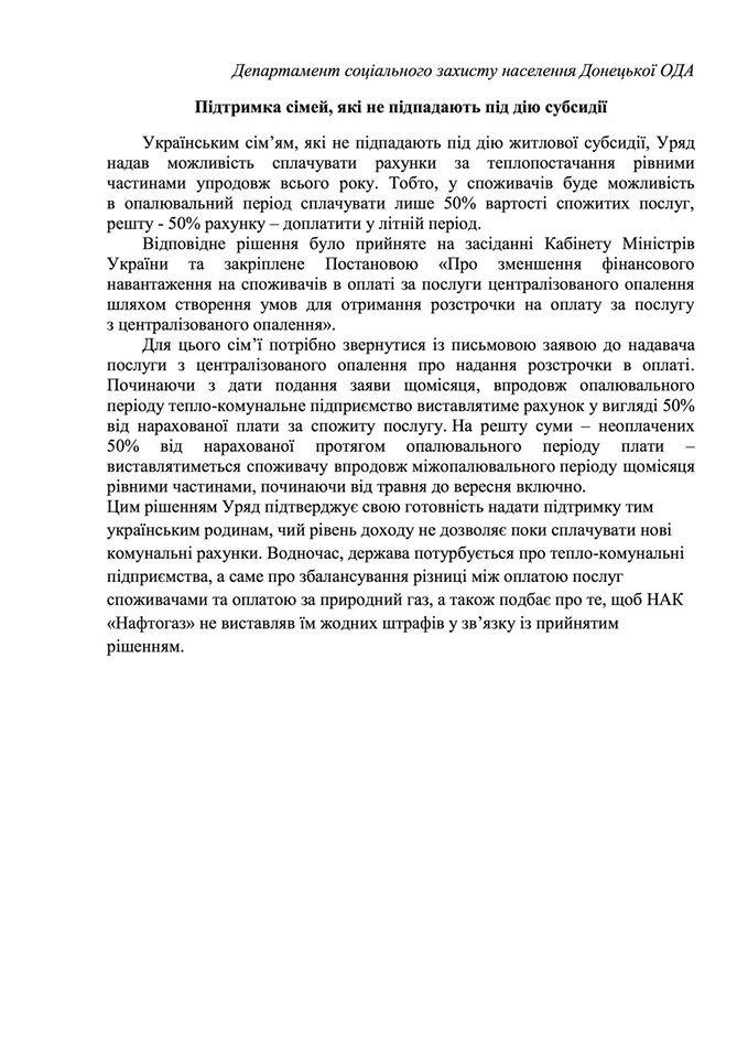 Субсид_7