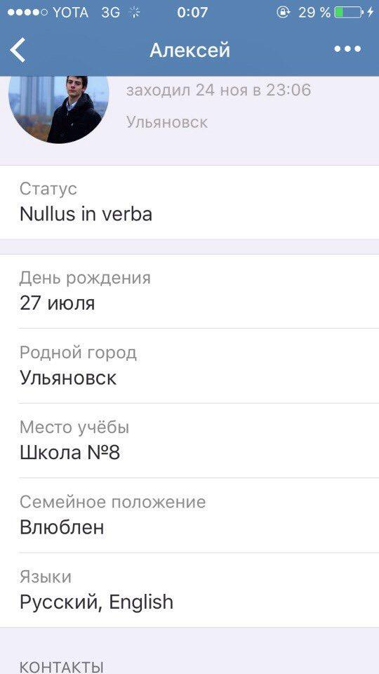 Что хотел сказать ульяновский школьник перед самоубийством, фото-1