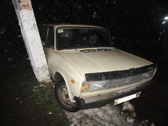 Викрадача автомобіля затримали через кілька хвилин після заяви про викрадення (ФОТО), фото-2