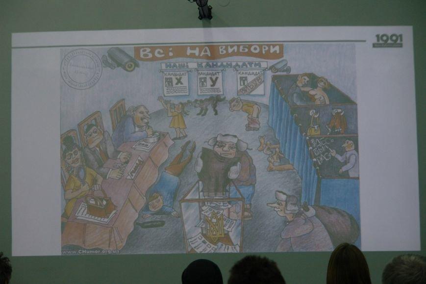 """У місті стартувала програма розвитку ІТ-проектів """"1991 Івано-Франківськ"""" (ФОТО), фото-1"""