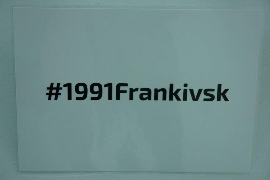 """У місті стартувала програма розвитку ІТ-проектів """"1991 Івано-Франківськ"""" (ФОТО), фото-5"""