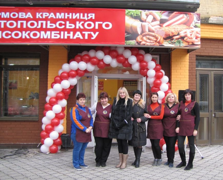 Мелитопольцев приглашают в новый магазин, фото-1