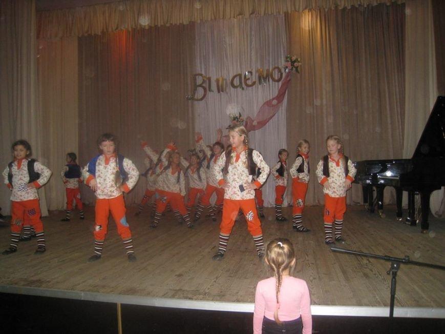 Незабутнє свято для першокласників школи мистецтв у Броварах (ФОТО), фото-1
