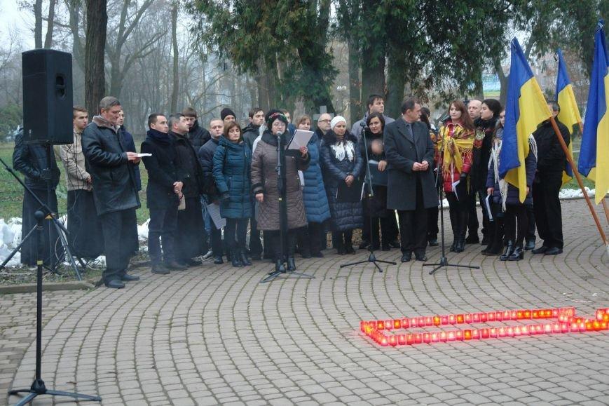 Івано-Франківськ вшанував пам'ять жертв Голодомору, запаливши символічні свічки (ФОТО), фото-1