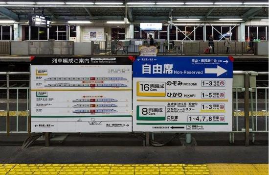 Япония запускает в эксплуатацию новый скоростной поезд (фото, видео), фото-5