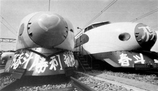 Япония запускает в эксплуатацию новый скоростной поезд (фото, видео), фото-1