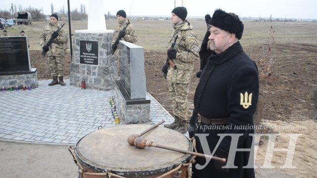 На Херсонщине открыли памятник погибшим крымчанам (ФОТО), фото-3