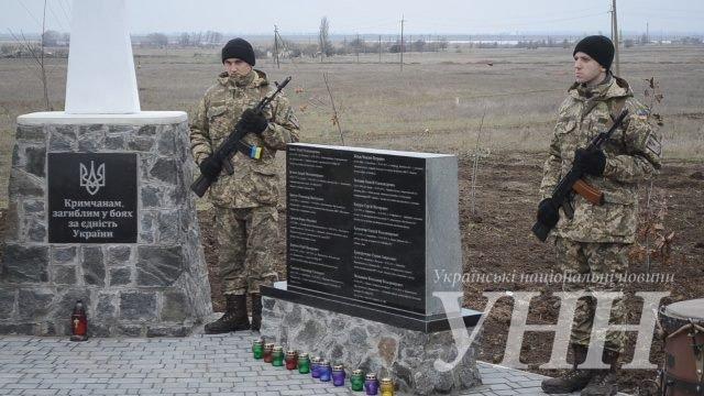 На Херсонщине открыли памятник погибшим крымчанам (ФОТО), фото-1