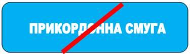 Вниманию бахмутчан: внесены изменения в Правила дорожного движения, фото-2
