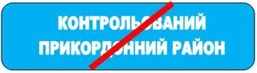 Вниманию бахмутчан: внесены изменения в Правила дорожного движения, фото-4