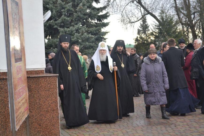 Патриарх Филарет в Полтаве освятил иконостас с гербом Украины и вручил награду главе ОГА (Фото), фото-2
