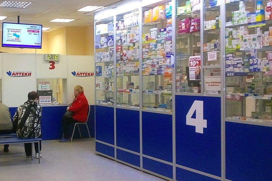 Одна из аптек в городе Пушкине полностью оборудована для инвалидов, фото-3