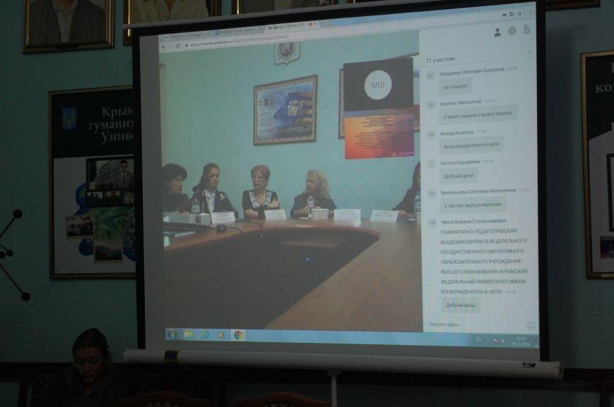 В Ялте прошел вебинар, на котором обсудили адаптацию студентов-инвалидов, фото-2