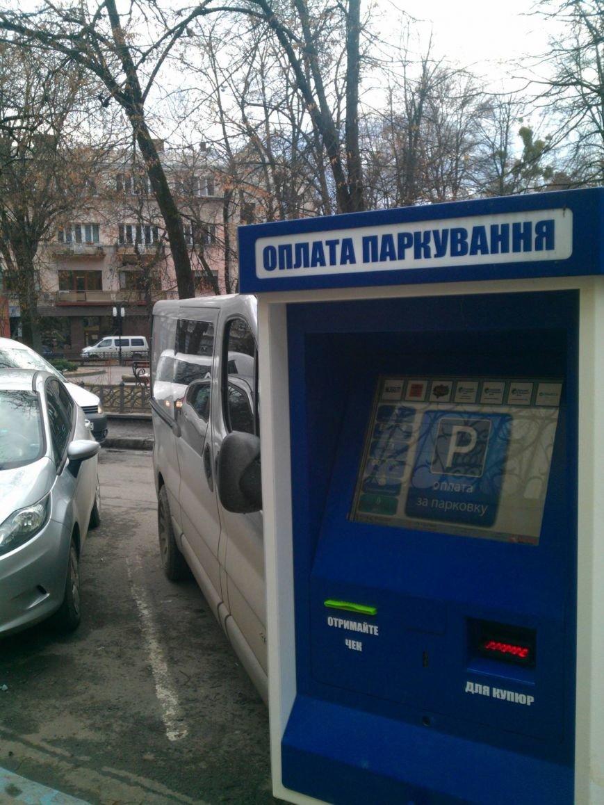 Нові паркомати ще не запустили, а франківські водії вже не задоволені, фото-2