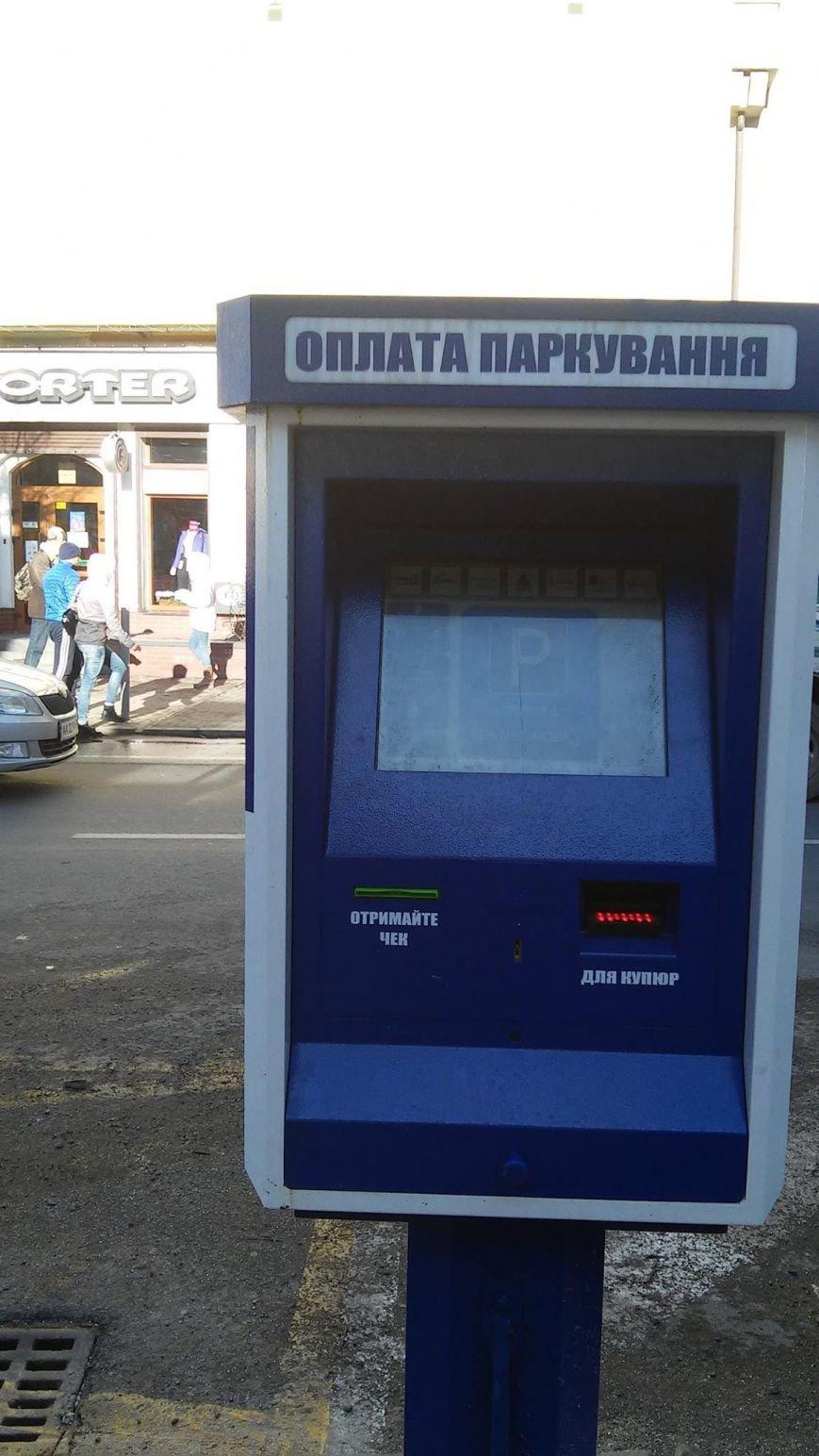 Нові паркомати ще не запустили, а франківські водії вже не задоволені, фото-3