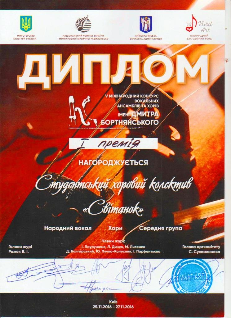 В Киево-Печерской Лавре мелитопольцы показали певучие таланты, фото-1