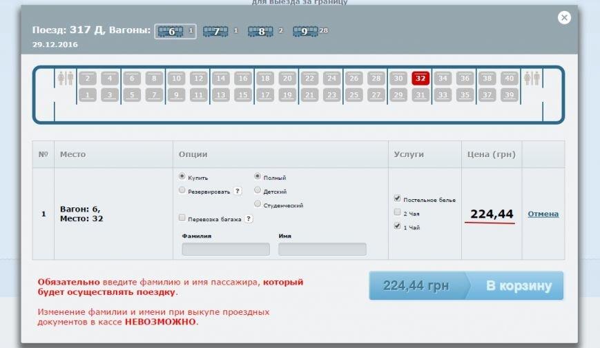 цена Одесса