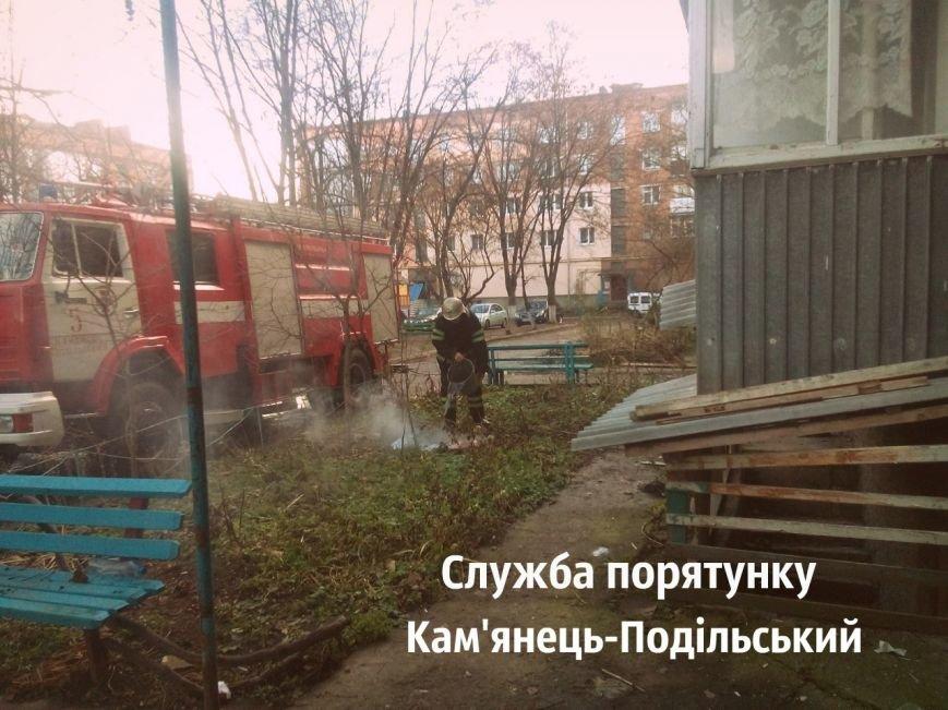 У Кам'янці горіла квартира, фото-1