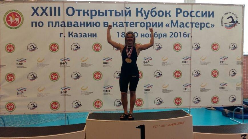 В Полевской вернулась двукратная чемпионка России, фото-1