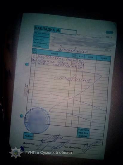 На Сумщине задержали груз древесины и металла без документов (ФОТО), фото-3