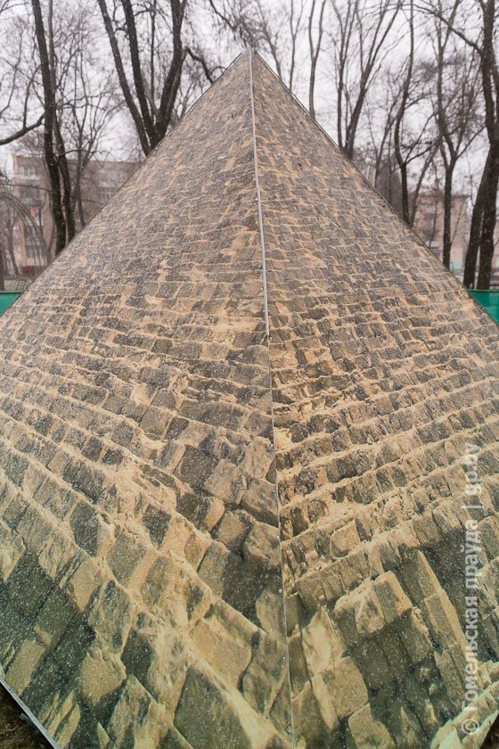 пирамиды2