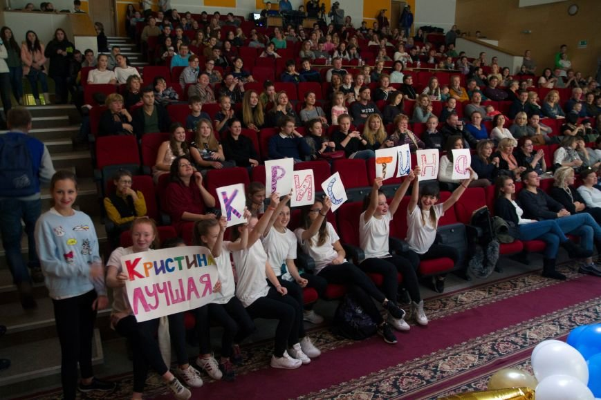 В Троицке прошёл конкурс талантов «Мириады звёзд-2016», фото-4