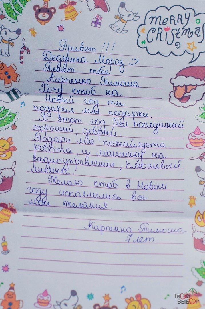 Куклу, много конфет и белого мишку ждут воспитанники Мирненского центра реабилитации, фото-3