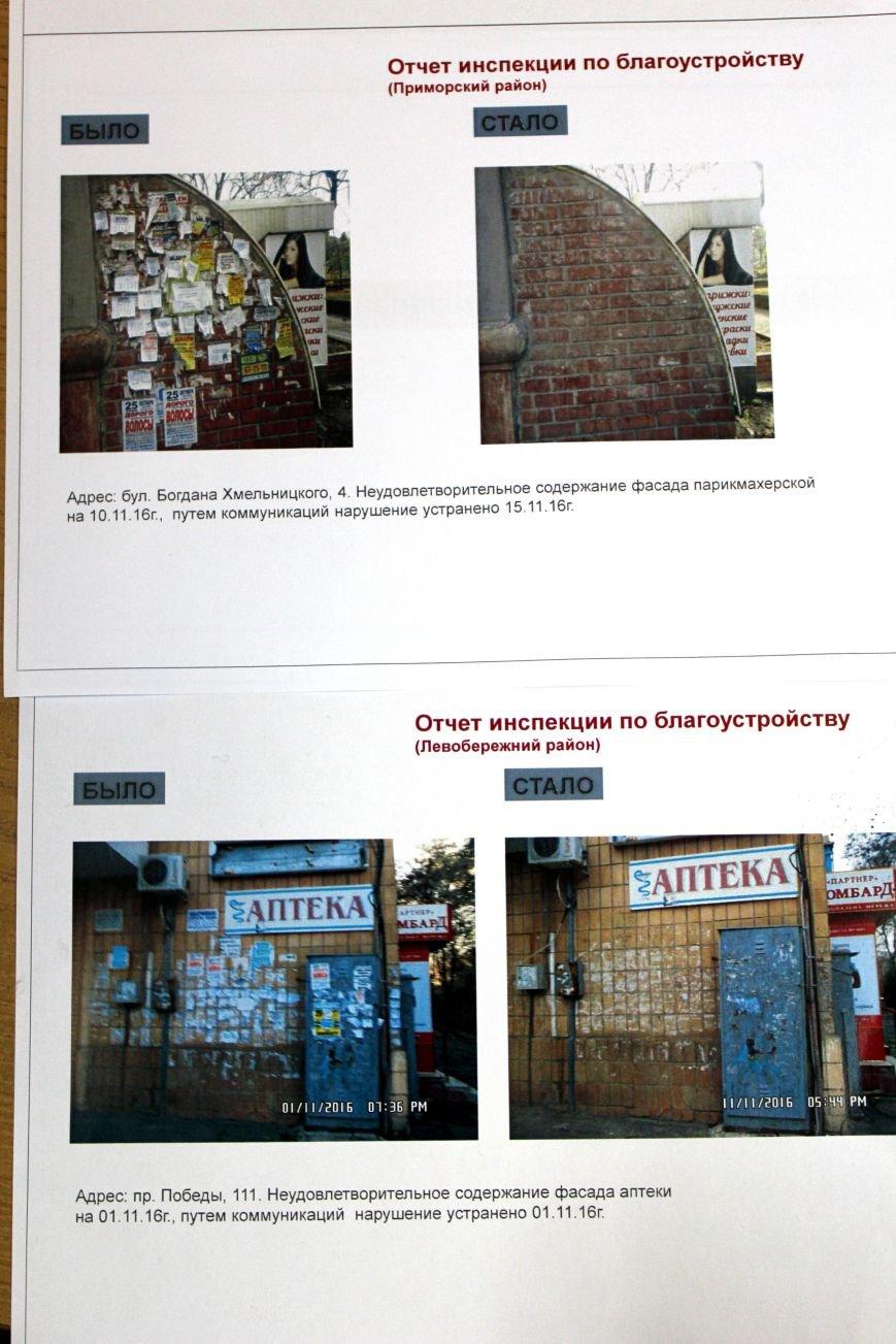 В Мариуполе инспекция по благоустройству ходила по подъездам (ФОТО), фото-5