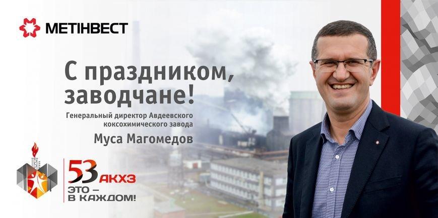 Борды-АКХЗ-53-ГД (1)
