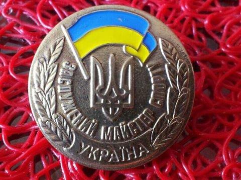Мариупольский стронгмен стал заслуженным мастером спорта, фото-1