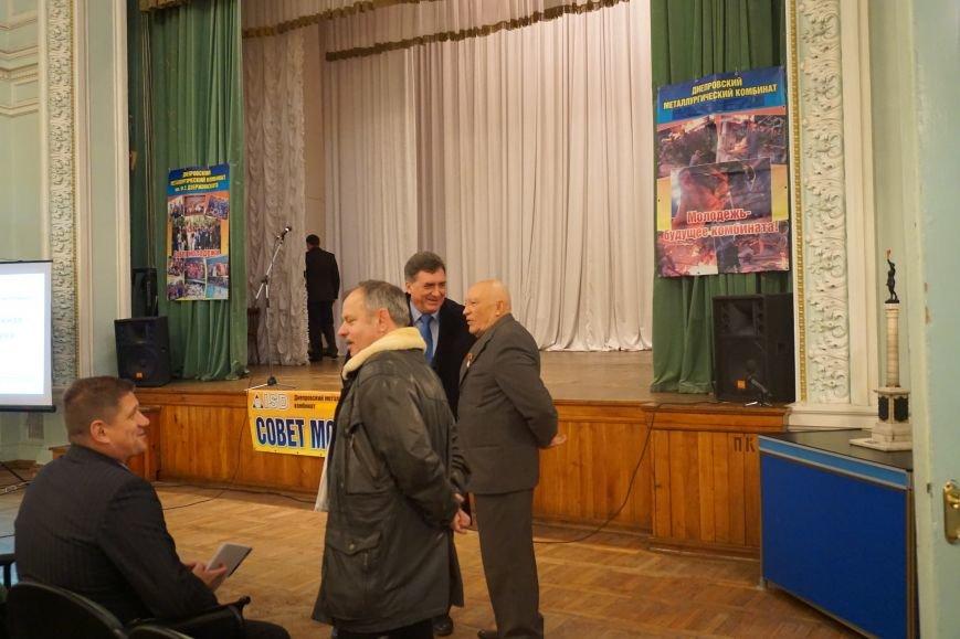 В Каменском молодых сотрудников ДМК посвятили в металлурги, фото-3
