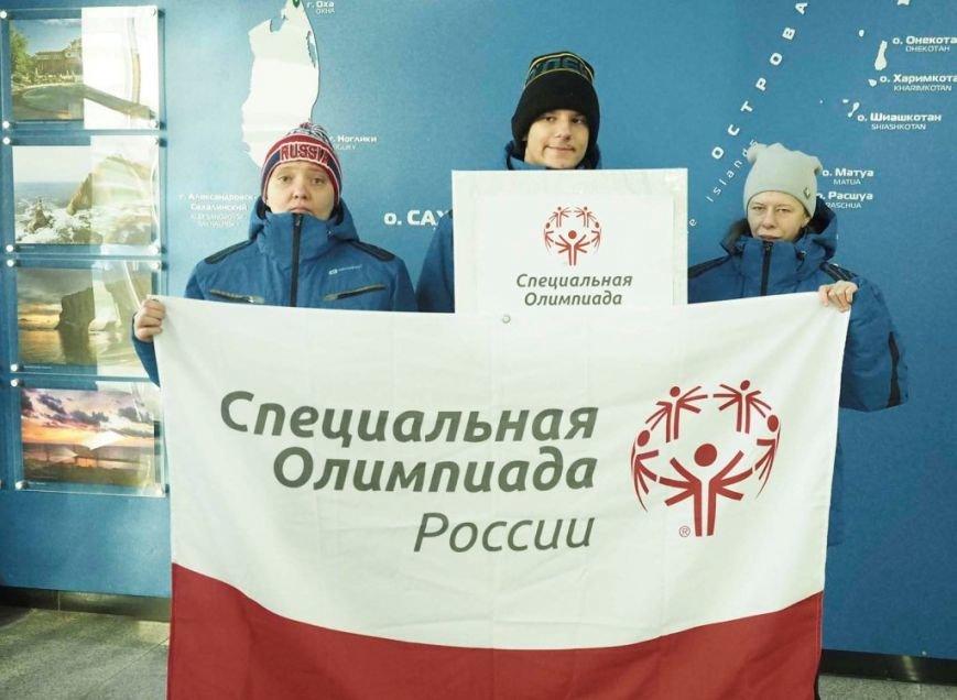 Слабослышащие спортсмены Сахалина отправились на Всероссийскую Спартакиаду по спорту среди глухих, фото-2