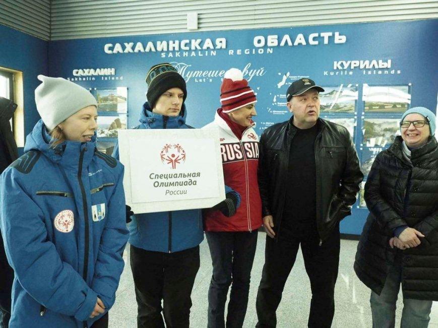 Слабослышащие спортсмены Сахалина отправились на Всероссийскую Спартакиаду по спорту среди глухих, фото-1