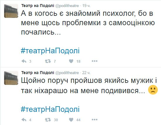 театр21