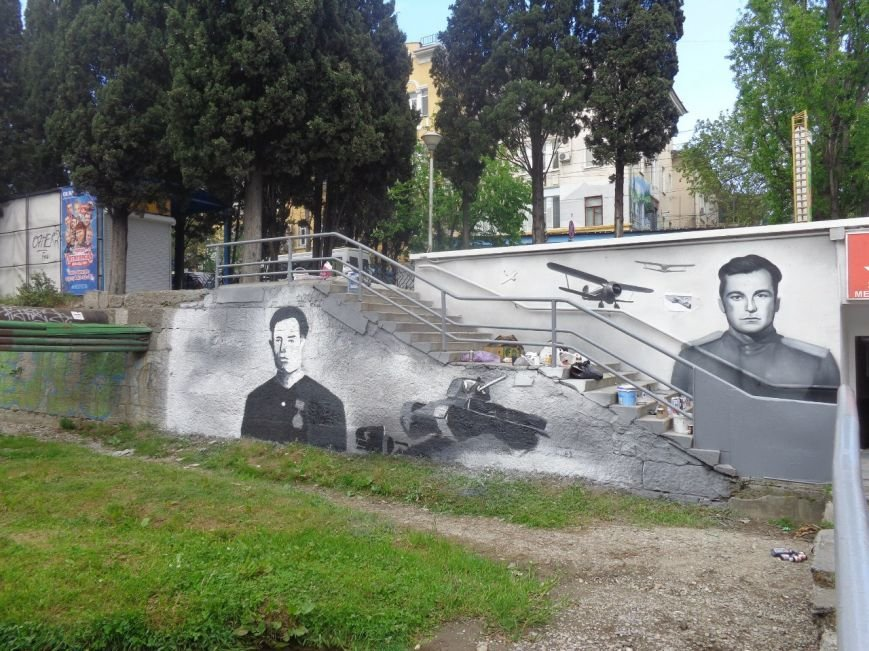 В Ялте усилена борьба с граффити-хулиганами, фото-1