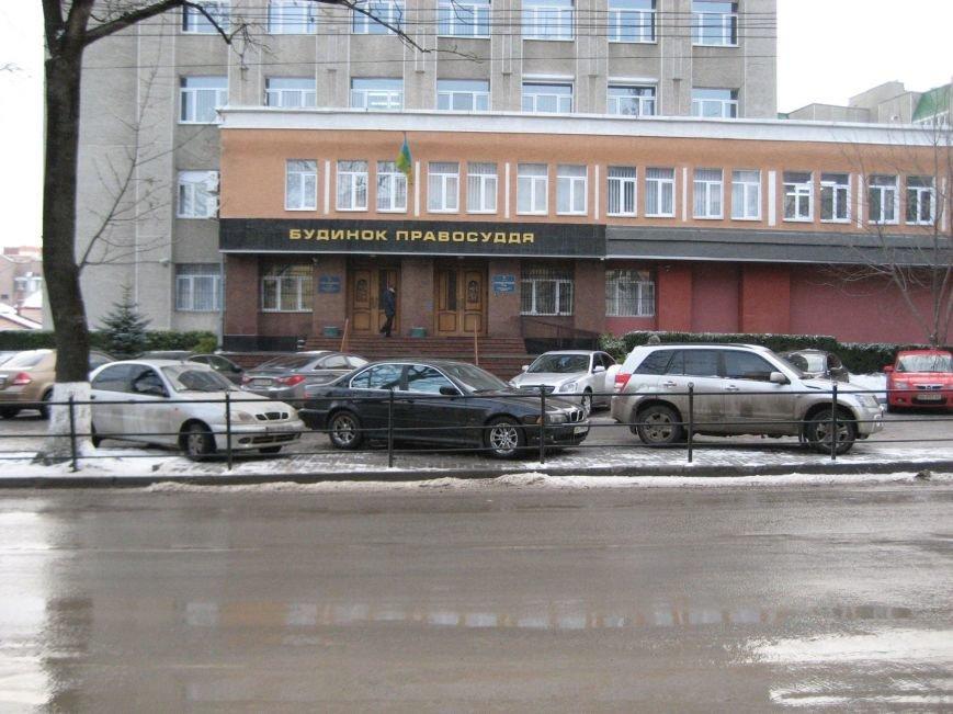 Тернопільських суддів закликають припинити безчинства на Острозького (Фото), фото-1