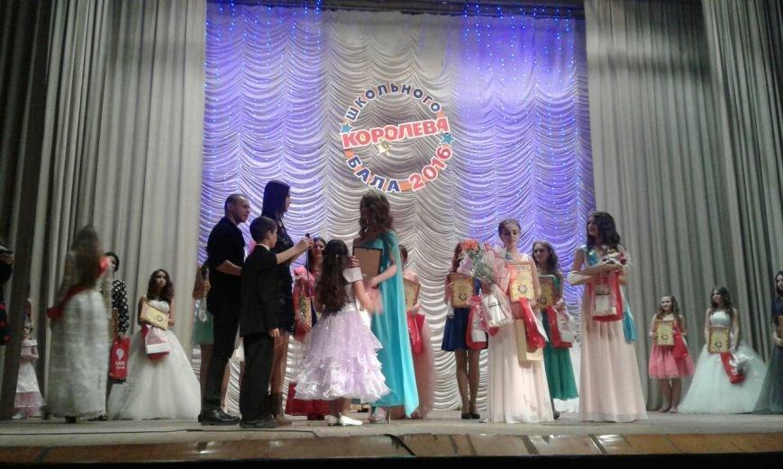 В Ульяновске впервые выбрали Королеву школьного бала. ФОТО, фото-4