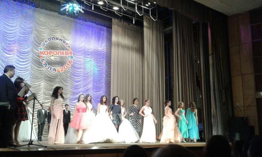В Ульяновске впервые выбрали Королеву школьного бала. ФОТО, фото-3