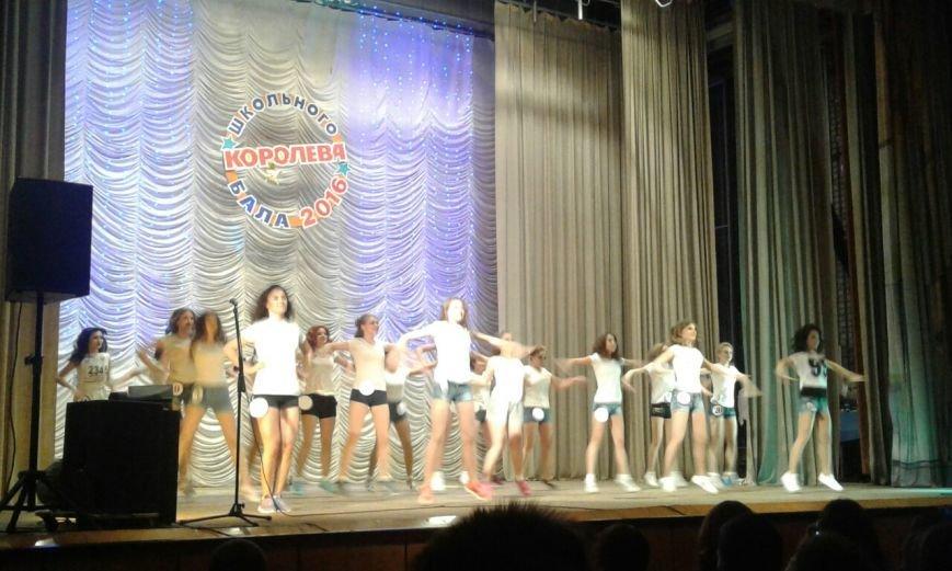 В Ульяновске впервые выбрали Королеву школьного бала. ФОТО, фото-1