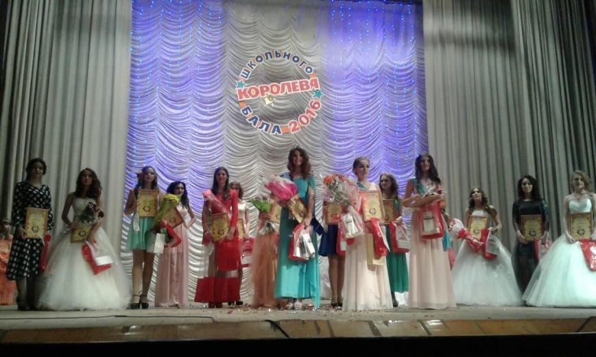 В Ульяновске впервые выбрали Королеву школьного бала. ФОТО, фото-5