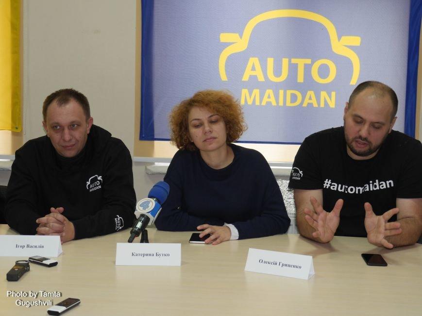 Тернопільський «Автомайдан» планує очистити судову систему області (Фото), фото-1